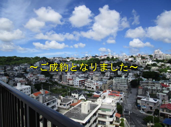 那覇市立病院近くのライオンズマンション松島(8階・最上階・角部屋)