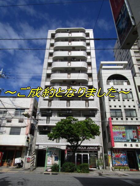 ライオンズマンションソフィア泊(3階)