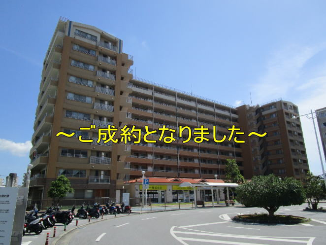 Fステージ赤嶺ステーション(8F・角部屋)