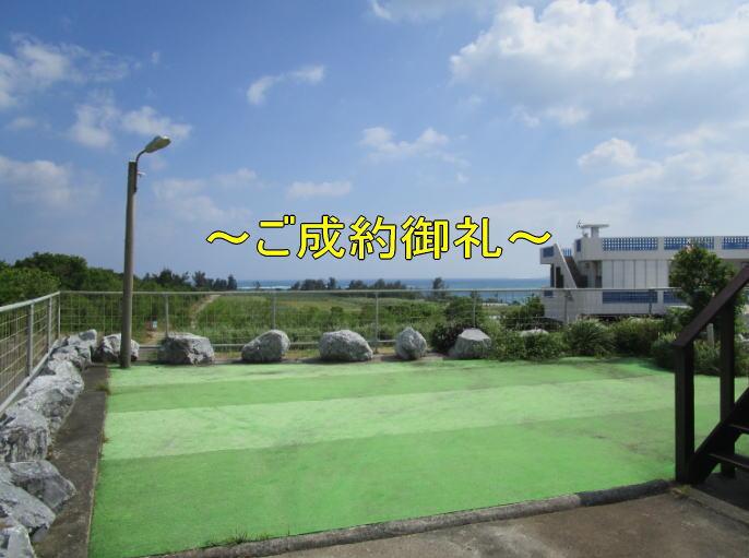 宜野座村惣慶のトレーラハウス付の海が見える売土地