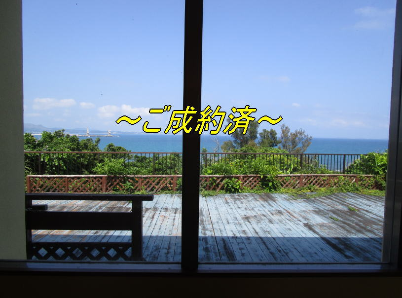 うるま市石川東恩納の海の見えるカフェ・レストラン・住宅
