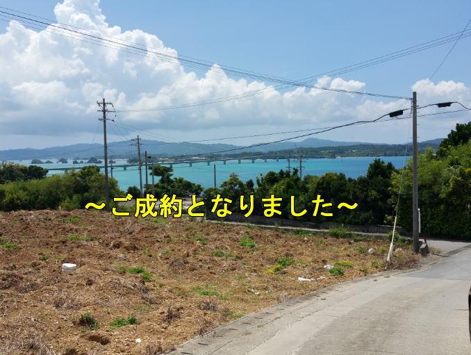 古宇利島の海が見える売土地