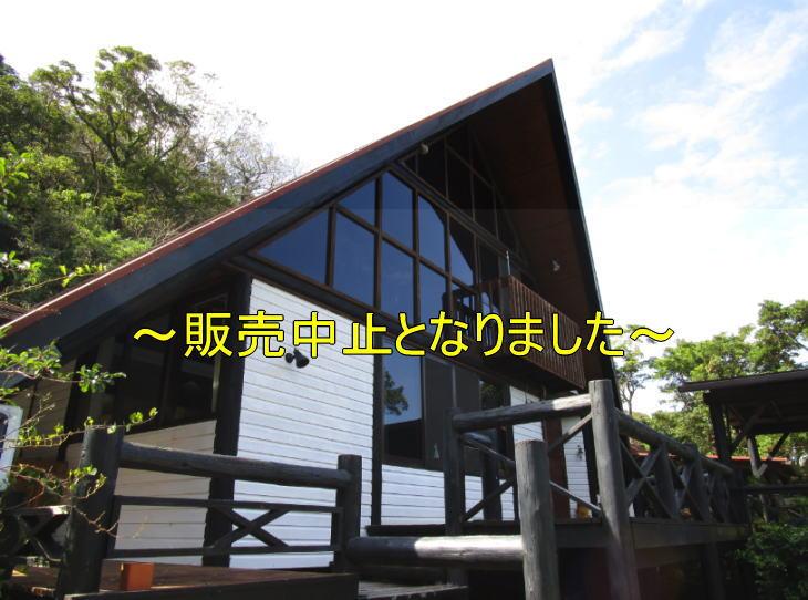 本部町伊豆味のレストラン付き中古住宅