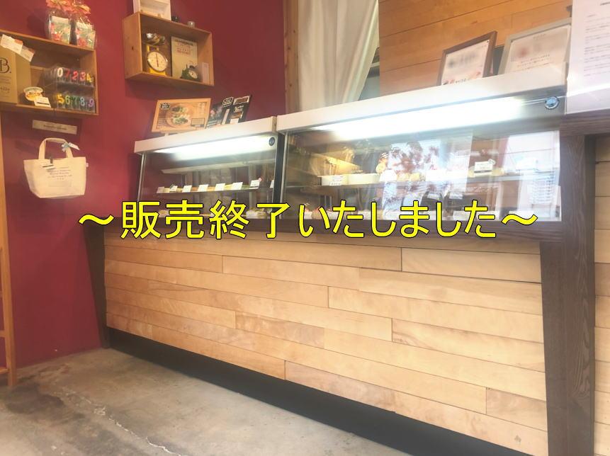 那覇市内のケーキ・洋菓子店の居抜き物件