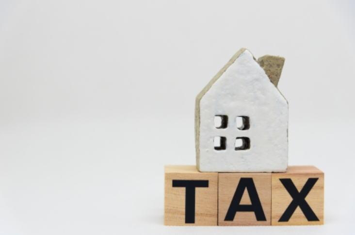 共有名義の不動産の固定資産税の納付について