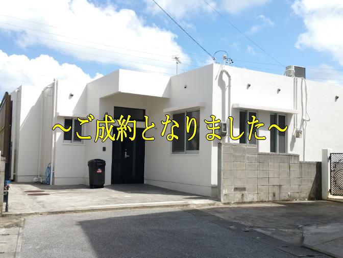 沖縄市大里の売中古住宅・外人住宅(4LDK)