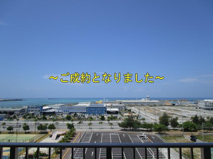 オーシャンビューマンション・プレミスト豊崎(角部屋)