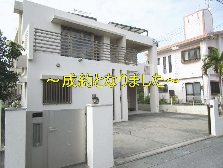 豊崎のRC造中古住宅