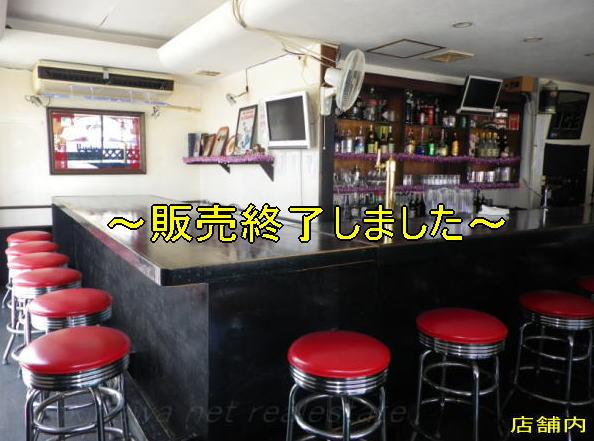 浦添市のbarの居抜き物件