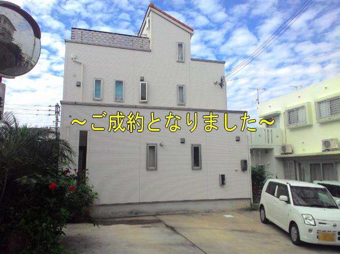 浦添市経塚の区画整理地内の中古住宅