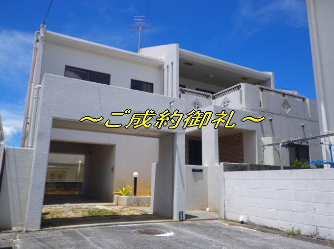 うるま市石川東恩納の中古住宅(43坪・3LDK)