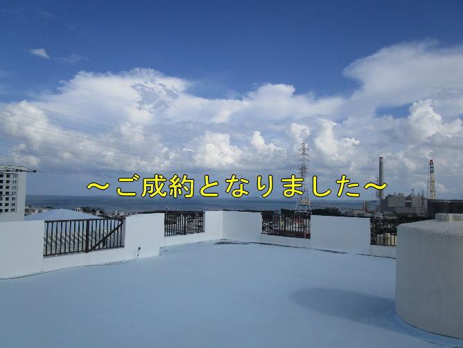 うるま市石川東山の高速インター近くの中古住宅(4LDK・屋上バルコニー付)