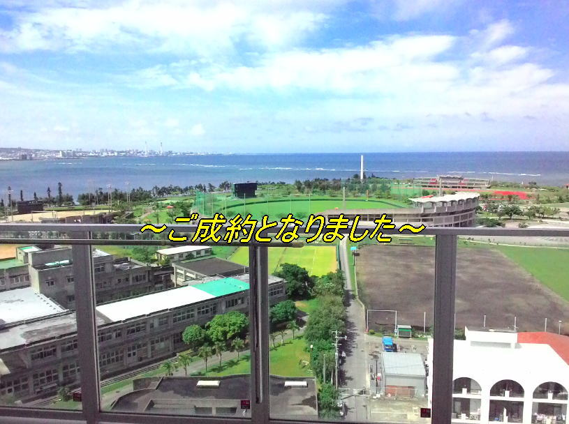北谷町美浜の海が見える中古マンション~ワイズエステムコート北谷美浜センタータワー