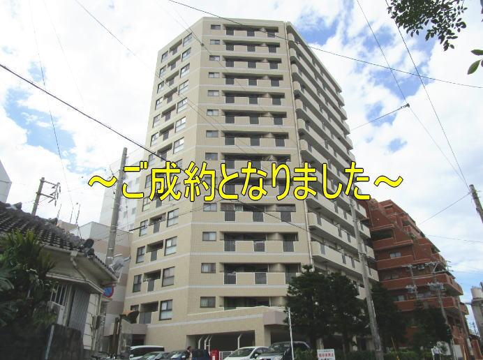 ファミール久米(14F・最上階・角部屋)
