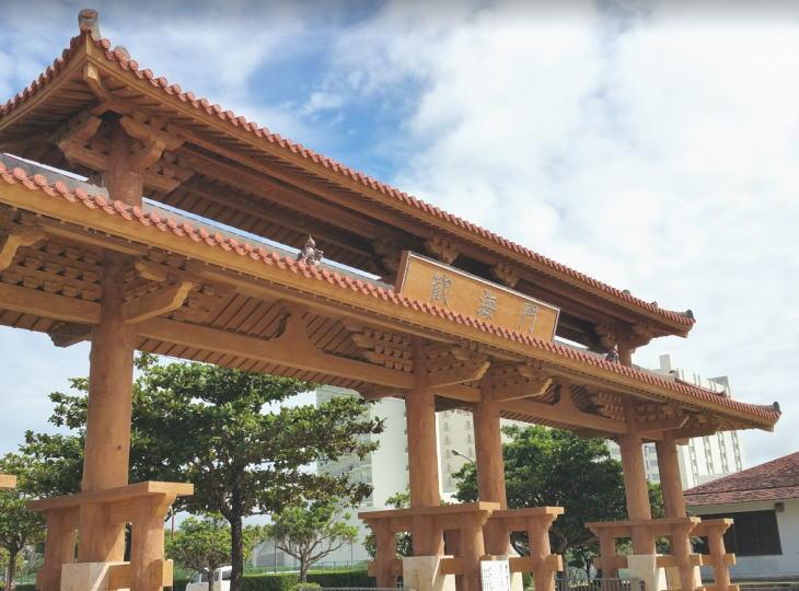 沖縄の不動産を購入するのに県外の人は不利なのか?