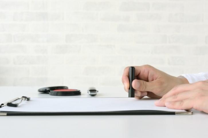 不動産の購入申込書の役割