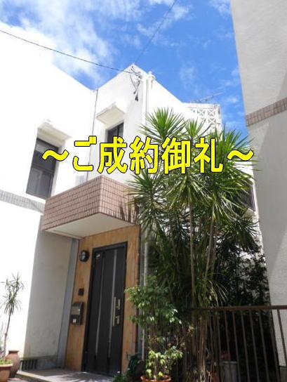 中古住宅(2LDK)~オージスタウン首里崎