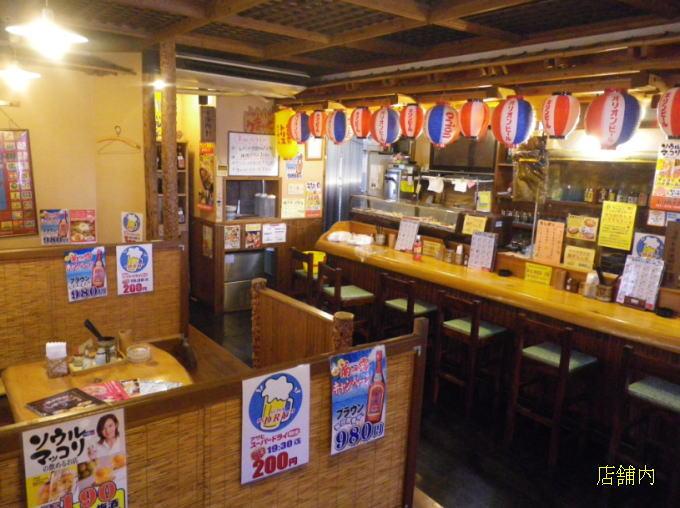 浦添市の飲食店の居抜物件(炭火焼)