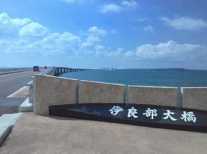 沖縄の不動産バブルが再来する日