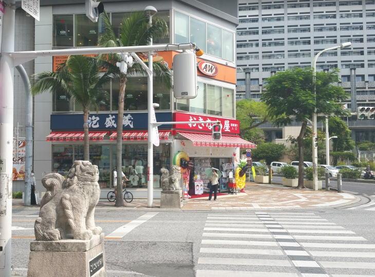 沖縄の不動産の個人間売買