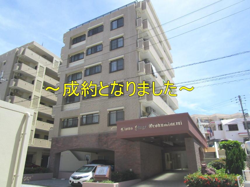 ライオンズステージ小禄南(3LDK・6階)