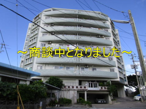 中古マンション~パラティーノ伊祖(3F・2LDK)