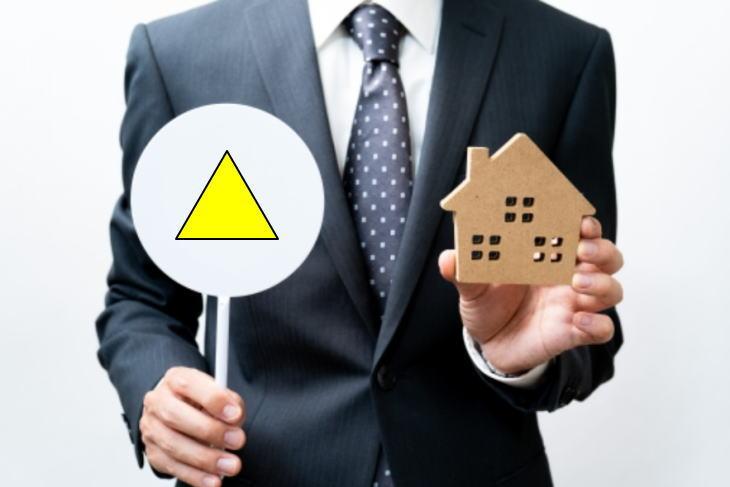 住宅ローンを利用するときのもう一つの注意点