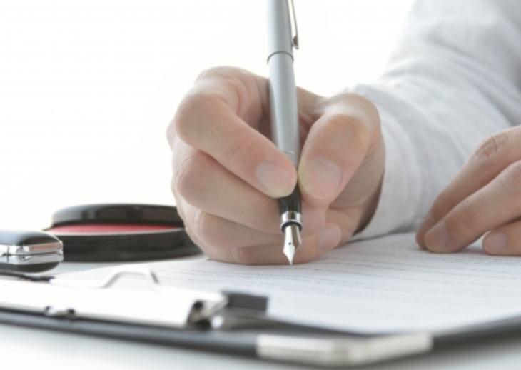 不動産の購入申込みの考え方