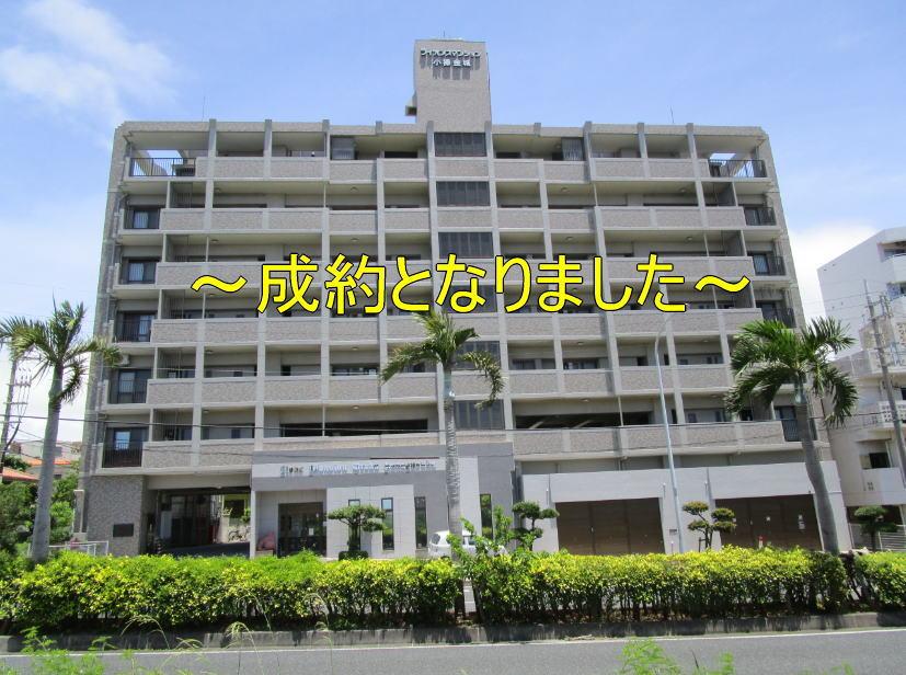 ライオンズマンション小禄金城(3LDK・4階・角部屋)
