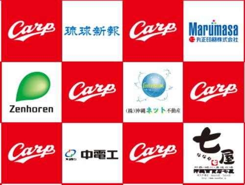 沖縄ネット不動産のロゴ広告