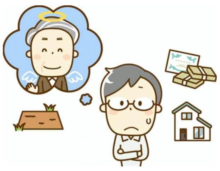 円満でない相続で円満に不動産を売却する方法