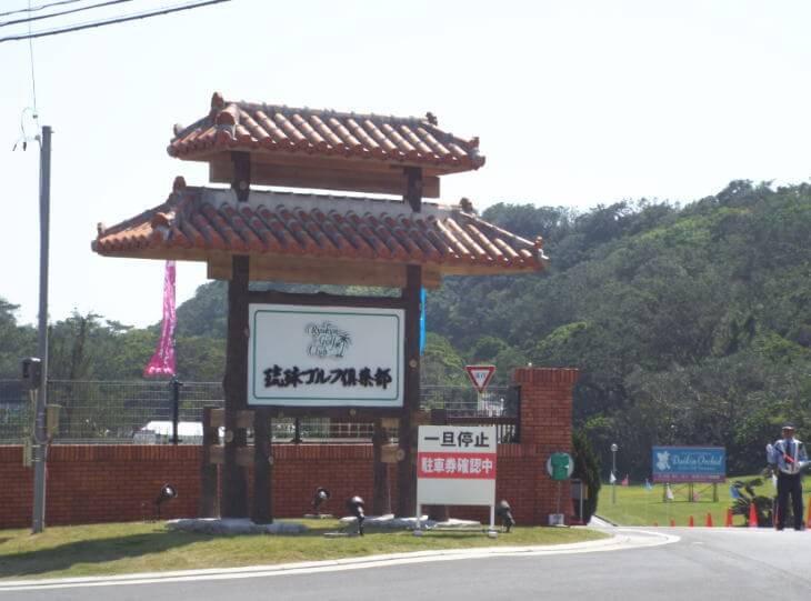 南国リゾート沖縄に不動産を購入する人の色々なご事情
