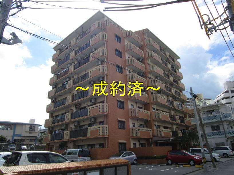 ライオンズマンション小禄(5階・角部屋)