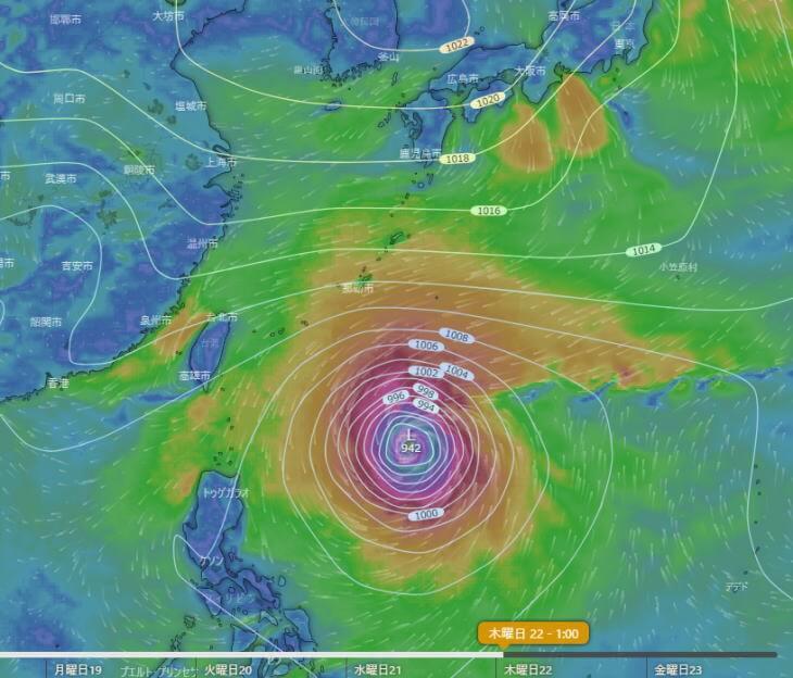台風2号スリゲ