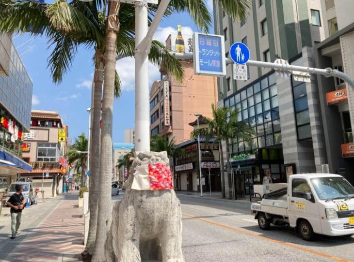 那覇市久茂地3丁目の国際通り入口付近