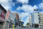 危険な沖縄の歩き方